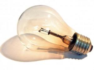 lamp-1523123-640x480